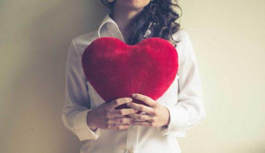 恋愛の科学 レビュー