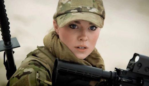 自衛隊 一般曹候補生&自衛官候補生の面接に合格する3つの方法